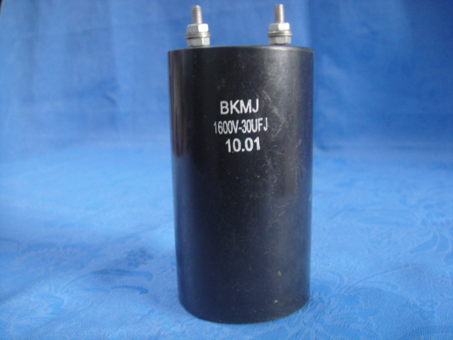 BKMJ Series Electric Locomotive Capacitor